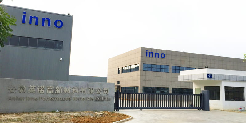 Anhui-Yingnuo-High-tech-Materials-Co.,-Ltd.