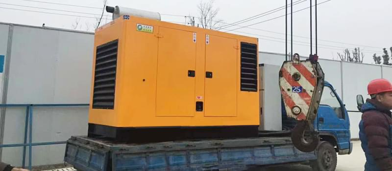 Elements Affecting Diesel Generator Output Rating
